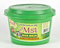 Dish Wash Tub