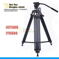 Tripod jy0508 camera tripod/Video Tripod/Dslr Tripod/professional Tripod