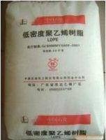 LLDPE Resin-Linear Low Density Polyethylene Resin