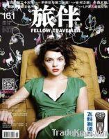 Companion magazine advertising