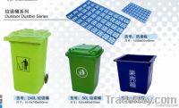 plastic outdoor dustbin