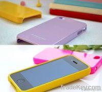 Mobile Phone Bumper Cases