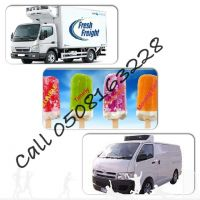 Chiller Van,Freezer Pickup,Refrigerated Truck,Reefer Trailer,Catering/Food  Transportation in UAE