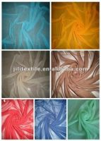 Polyester voile fabric plain dyed