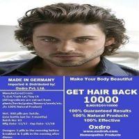 GET HAIR BACK 10000