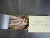 mackerel fillet in tomato