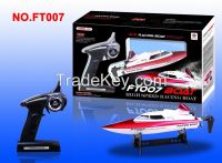2015 high speed R/C racing boat toys