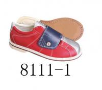 Bowling Rental Shoes,Dexter Shoes,Brunswick Shoes,Storm Shoes,AMF Shoes