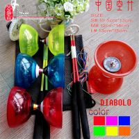 Chinese Yoyo Diabolo 1/3/5 Bearings Set Packing with Bag, Strings, Sticks