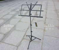 Music stand, good quality foldable music stand