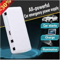 EPower MultiFunctional Jump Starter for 12V Car with 12000mAh Portable Battery - Car Emergency Starts & Laptop Mobile Charges
