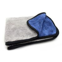 2 color compounded Plush Microfiber Towel Polishing Towel Chenille Towel MS-PT4060-B