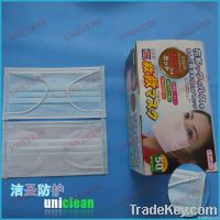 disposable face mask, 3 ply surgical face mask with design, printed su
