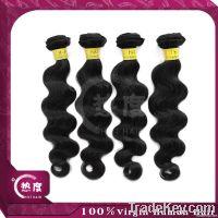Brazilian hair unprocessed 5a grade wholesale brazilian hair China
