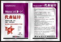 fungicide exciplex mancozeb 80% WP for Vegetables downy mildew