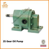 2S Gear Oil Pump