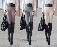 SLIM FIT PANTS LEGGINGS TROURSERS 'BREECHES'