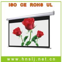 Chinese electric projector screen
