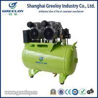 2 Hp Quiet Oilless Air compressor Price