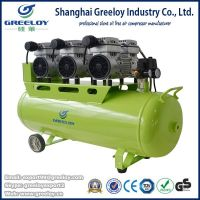 2400W/3 HP oil free silent box air compressor with air dryer