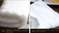 hotel towel set