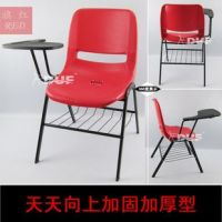 versatile ergonomic stack chair lobby chair 4-leg base reception room