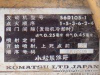 used Komatsu Wheel Loader Wa 300