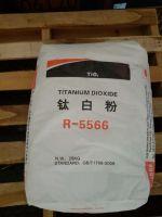 RUTILE TITANIUM DIOXIDE FOR POWDER COATING