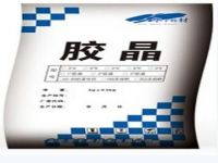 Grouting Agent B