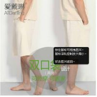 100% organic cotton Men's shorts, Sleepwear