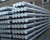 Aluminum Bar,Aluminum Alloy Bar,Aluminum rod