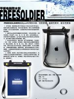 WaterProof Bag For Ipad
