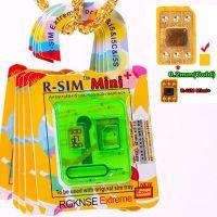 R-SIM mini iPhone 5,5C,5S,4S UPGRADEABLE Unlock SIM Plug & Play
