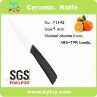 color knife set