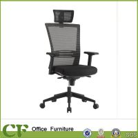 Medium Back Office Excutitive Chair