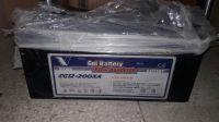 Vision Gel Battery
