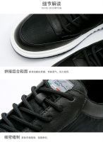 Men's shoes casual shoes autumn and winter new sports casual board shoes men's fashion han version fashion shoes men