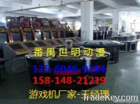 Large 8 people play electronic game machine