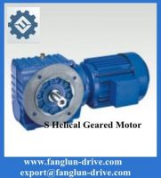 S series parallel shaft speed reducer