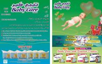 Medical,Disposable & Consumable Items.