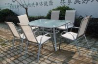 Outdoor Sling Dining Set (MS12)