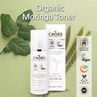 Organic Moringa Toner