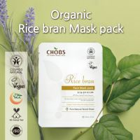CHOBS Organic Mask Pack Rice Bran