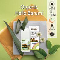 To the Nature Hello Barumi