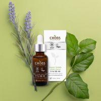 CHOBS Organic centella asiatica serum
