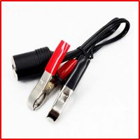 cable for battery