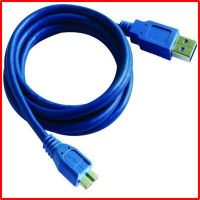 usb3.0 a male to b micro male