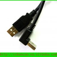 USB data transfer cable