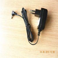 EU plugin switching power adapter