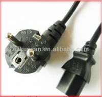 C5 VDE extention power cord
